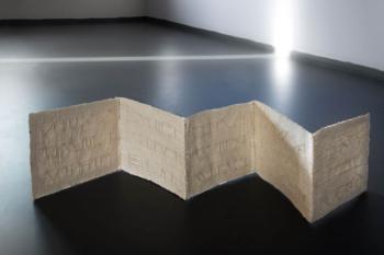 Libro d'artista ALPHABET - corda su carta intelata - cm 21x115 - 2020 (5)