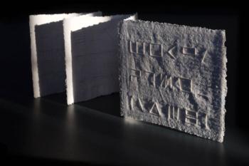 Libro d'artista ALPHABET - corda su carta intelata - cm 21x115 - 2020 (8)