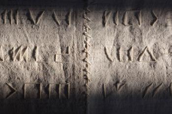 Libro d'artista ALPHABET - corda su carta intelata - cm 21x115 - 2020 (A)