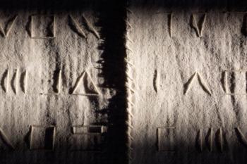 Libro d'artista ALPHABET - corda su carta intelata - cm 21x115 - 2020 (B)