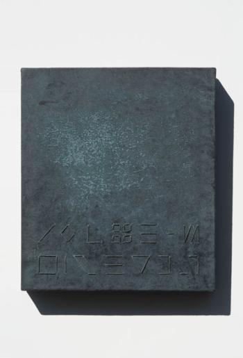 TENTATIVO DI TRADUZIONE - corda su carta intelata - cm 51x44 - 2020 (con ombra)