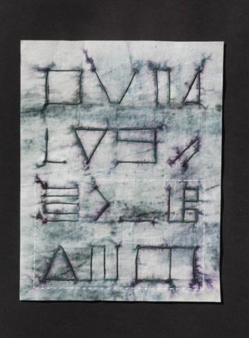 RITAGLIARE LUNGO LA LINEA TRATTEGGIATA 14 - filo di cotone su carta intelata - cm 26x35 - 2021